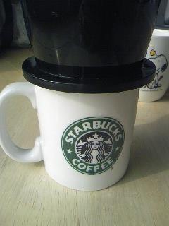 スタバのカップ