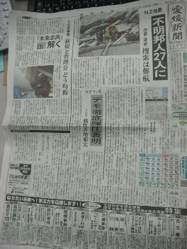 3_20110224215218.jpg