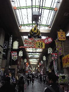 尼崎商店街
