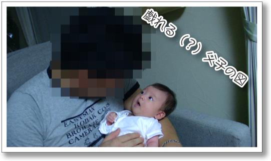 PIC_0143 のコピー