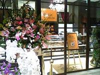 モンシュシュ 名古屋店