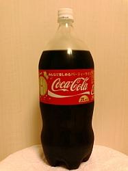 Coca_Cola_2000pet.jpg