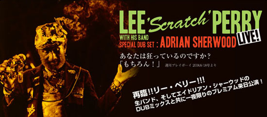 Lee Perry_live09