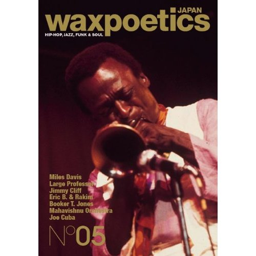 Wax Poetics Japan No.5