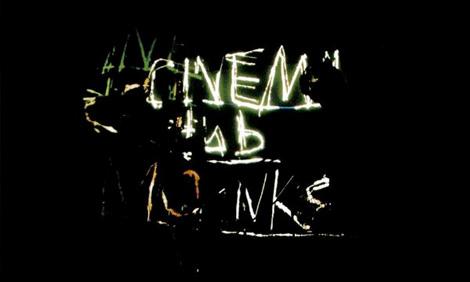 cinema_dub_monks.jpg