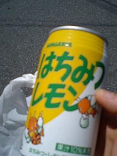 20080811_2.jpg