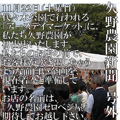 蜷咲ァー譛ェ險ュ螳・1_convert_20081113182048
