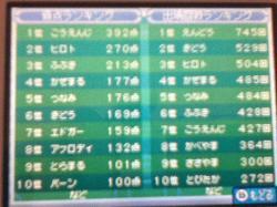 002_convert_20110723175005.jpg