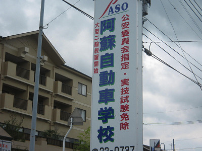 20081017①