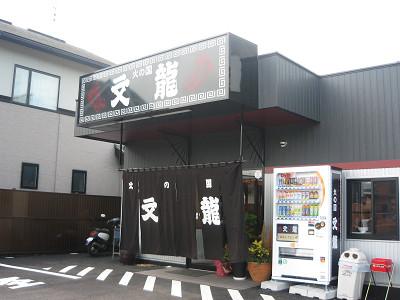 20081028①