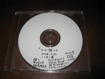 200812132.jpg