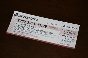 2009030312.jpg