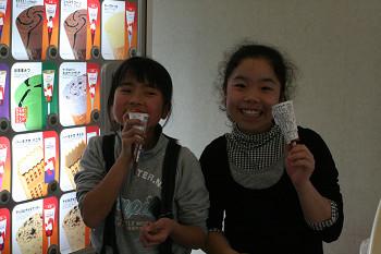 200903097.jpg