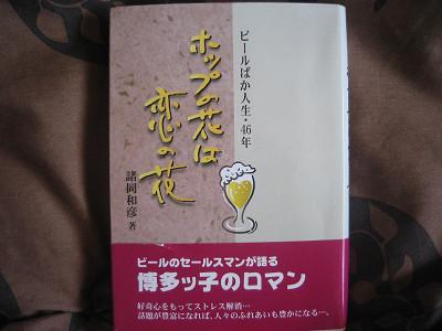 2009032317.jpg