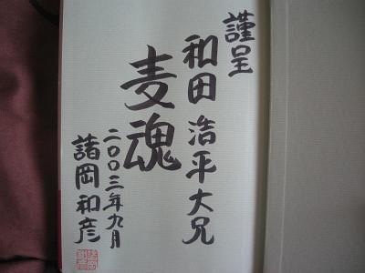 2009032318.jpg