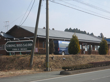 200905261.jpg
