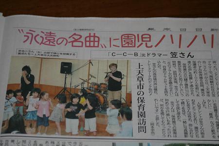 200906091.jpg
