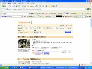 200906112.jpg