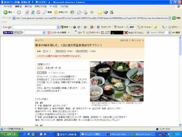 200906113.jpg