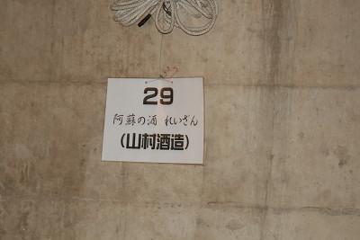 2009072229.jpg