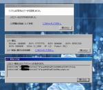20070124114816.jpg
