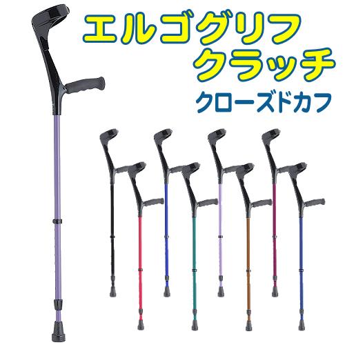 近代的な杖
