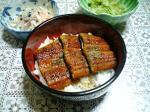 国産鰻で蒲焼丼002