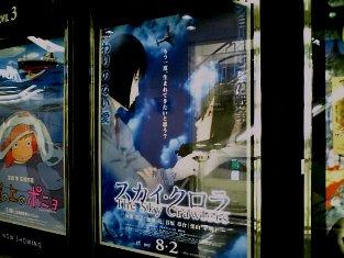 モス相鉄ムービル店ホットチキンバーガー002