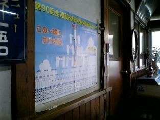 村田屋クリームイチゴ004