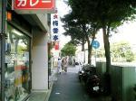 梅香亭ハヤシライス2-005