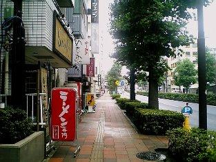 ShiNaChiKu亭(特)塩味004