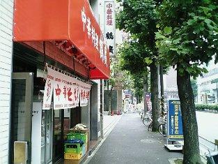 鶴廣肉ウマ二丼001