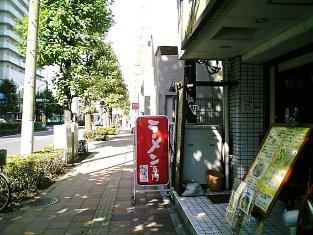 ShiNaChiKu亭 チャーシュー飯001