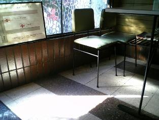 センターグリルアイスレモンティ003