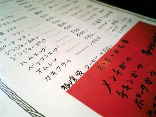 ぷらむ カキフライ003