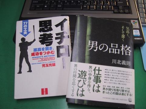 20070104181001.jpg