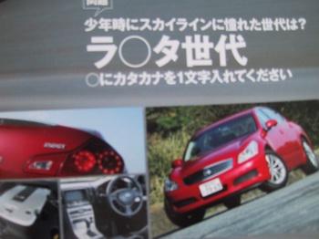 20070531085732.jpg