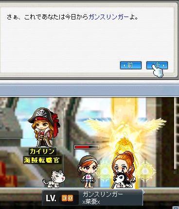 510-2_20080808183826.jpg