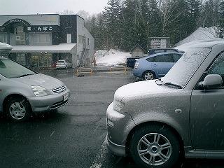 センター前駐車場