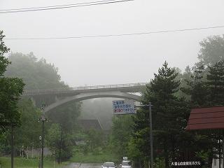 本日、橋が少し見えた時!!