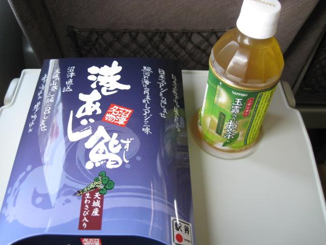 港あじ鮨20080901-01