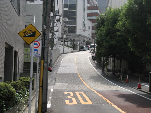 虎ノ門20080901