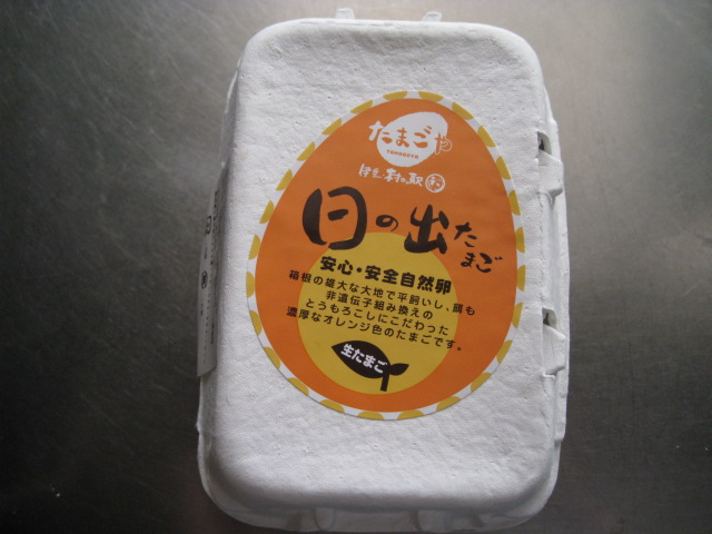 釜玉うどん20080906-04