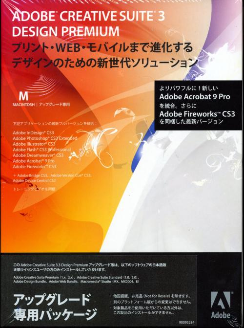 ADOBE-CREATIVE-SUITE-3fac.jpg
