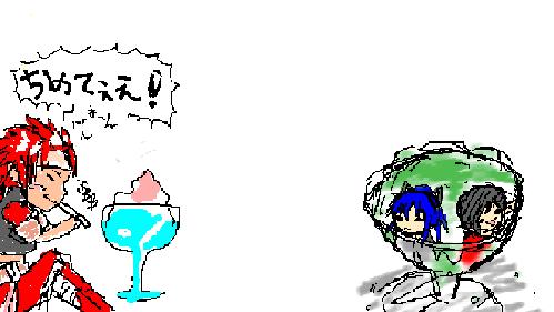 絵茶カキ氷