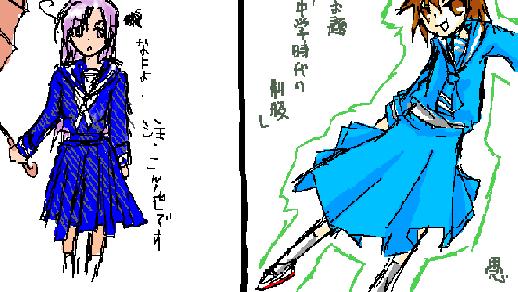 絵茶冬の制服