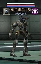 shmack