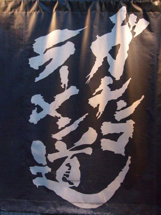 20080809-9.jpg
