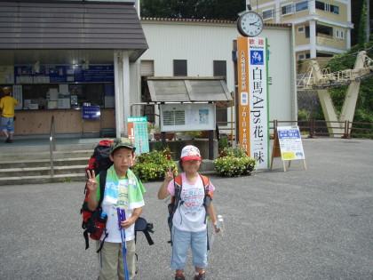 0708KARAMATSU_75.jpg