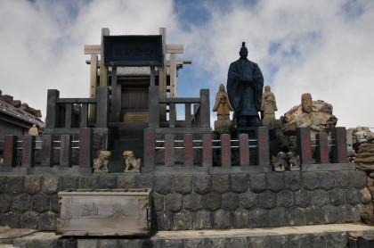 御嶽神社頂上奥社本宮